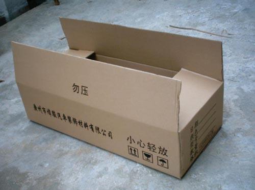大型包装雷电竞网页