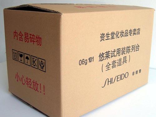 雷电竞raybet印刷包装